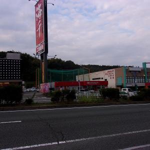 福岡遠征 宗像バッティングセンター