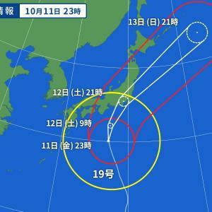台風と東北をめぐる冒険