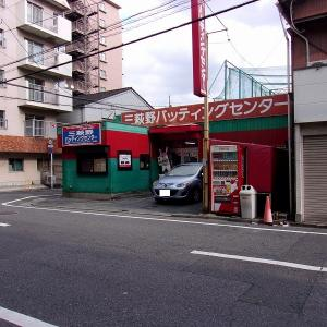 1月13日の三萩野バッティングセンター