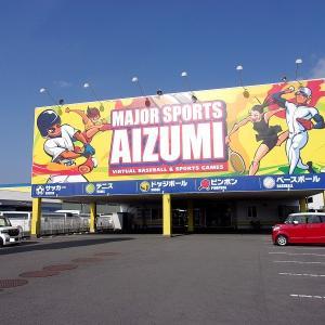 徳島遠征 メジャースポーツアイズミ