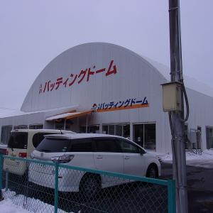 青森遠征 八戸バッティングドーム