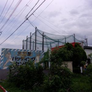 島根遠征 三刀屋バッティングセンター