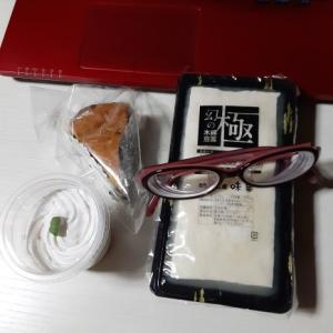 群馬県桐生市 とうふ工房味華さんの極上木綿豆腐を頂きましたぁ☆
