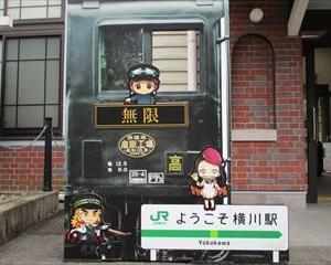 鬼滅の刃×SL ぐんま 無限列車大作戦 IN 横川駅に行ってきたよ~(^-^)