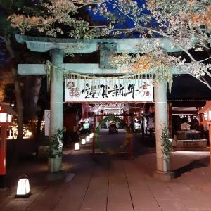 冠稲荷神社にて パワーチャージ完了(^^♪