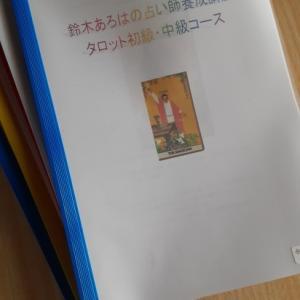 10連勤の10日目の朝を無事に迎えたよ!(^^)!