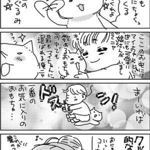 告知漫画描きました~!