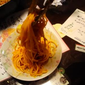 スパゲッティー