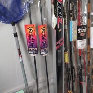 釣具や屋開店準備