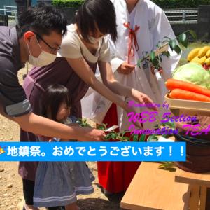 【パナソニックテクノストラクチャーフォルカーサ地鎮祭報告です!!】