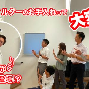 【YouTubeチャンネル登録お願いします!!】