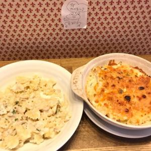 クリームショートパスタとダブルチーズ焼き
