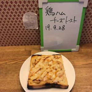 鶏ハムチーズトースト