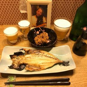 今晩御飯は釣り鯵の干物と納豆野蒜醤油