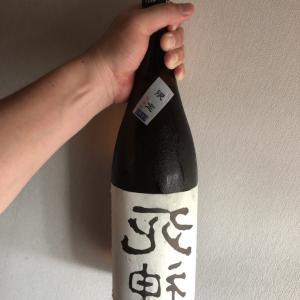 """閑話徘徊""""滋賀にもこんなシャレの効いた酒があったなら・・・"""""""