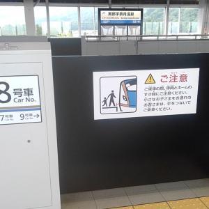【レポ記事】東京・大阪てんこ盛り旅行その①~計画編~