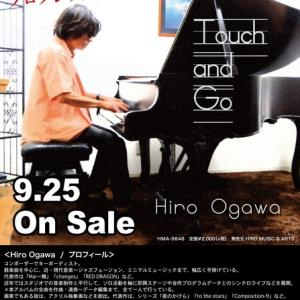 Touch and Go フライヤー
