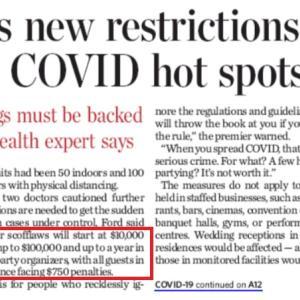 トロントの朝 9月18日 規制再強化は、拡大するのか!?