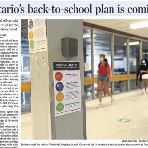 トロントの朝 8月 日 学校再開プランが待たれる!?