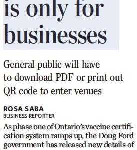 トロントの朝 9月 23日 来月導入のワクチン証明アプリはビジネス用だけ!?