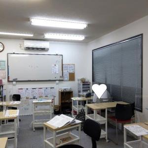 【英語長文】大学受験のための英語長文読解・共通テスト対策講座