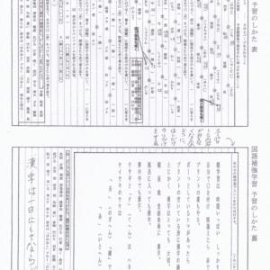 古知野中学校のテスト対策&宿題(勉強のやり方専門塾)