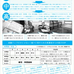 【江南市】古知野、西部、布袋中の人は期末テストの答案を見直そう【勉強のやり方専門塾】