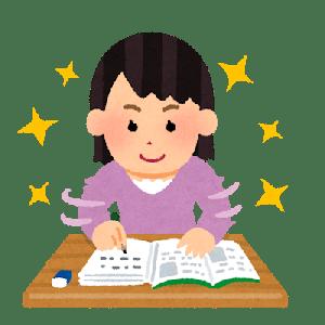 中学1年生の入塾のタイミングは早いほど良い!(遅くても9月までに)