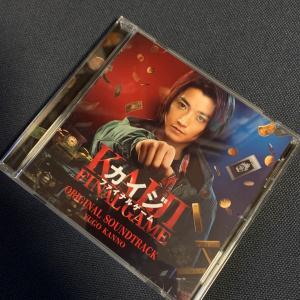 音楽とカイジ~カイジファイナルゲームメイキング(38)
