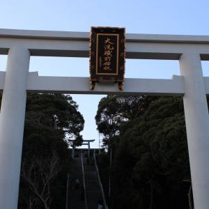 大洗磯前神社 参拝