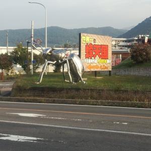 長野県へ!!