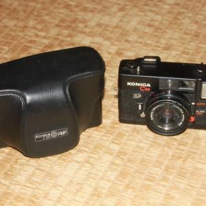 コニカC35 ケースカバー