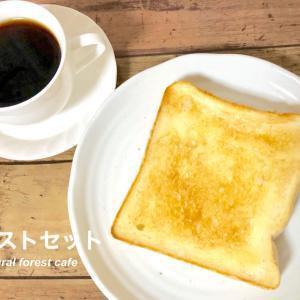 12月のカフェの日