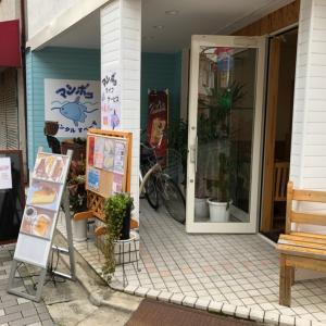 カフェの名前は、natural forest cafe