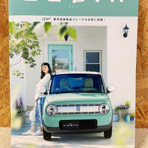 祝ご成約 スズキラバン 新車 ご家族で7台目のご購入  茨城県常総市から    茨城より