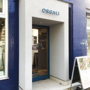 CAFE&RESTAURANT ORGALI(オーガリ)