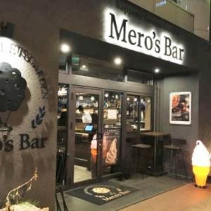 Sapporo Sweets Garden Mero's Bar(メロズバー)