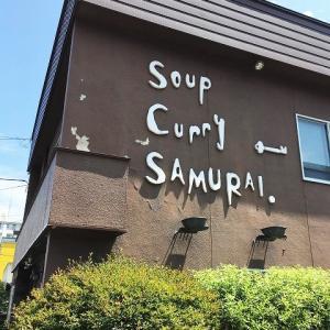 Rojiura Curry SAMURAI 西野店