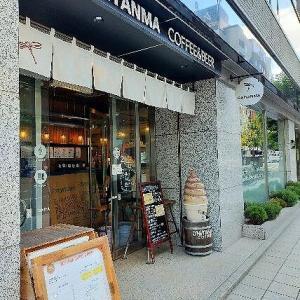 ONIYANMA COFFEE&BEER (オニヤンマコーヒー&ビア)