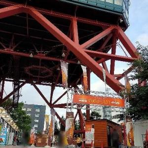 札幌カリーキングダム2020