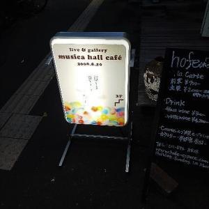 musica hall cafe(ムジカホールカフェ)
