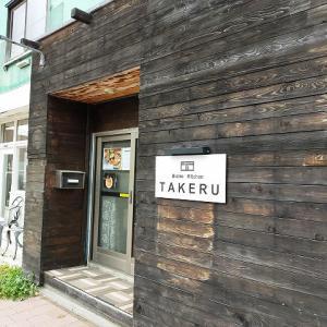 Bistro kitchen Takeru(ビストロキッチン タケル)