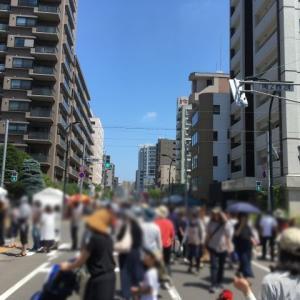 円山裏参道祭りとサッポロ道産子感謝DAY