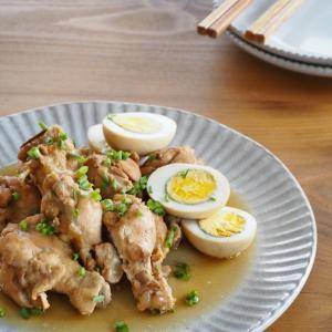 ピクルス液再利用~鶏手羽元のさっぱり煮。。。