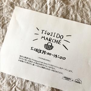 5/28(火)辻堂マルシェ