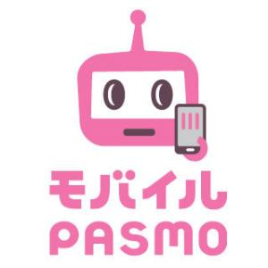 「モバイルPASMO」2020年春サービス開始
