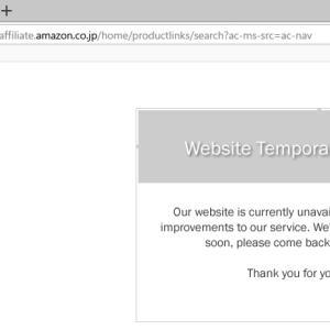Amazonアフィリエイトが正常に使用できない