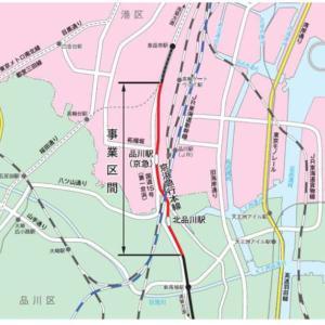 京急 品川駅を含む泉岳寺駅~新馬場駅間の連続立体交差に着手へ