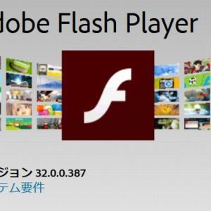 AdobeがFlash Playerの終了を告知