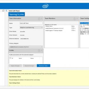 「Windows 10 May 2019 Update」対応「インテル® イーサネット・コネクション I219-V 」ドライバでチーミング設定